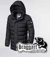 Теплая куртка на зиму