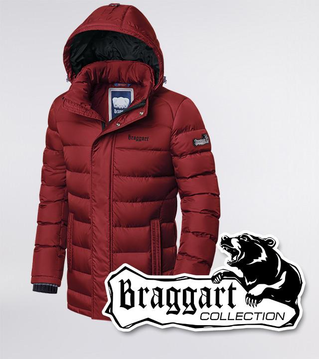 Куртка зимняя с теплым капюшоном