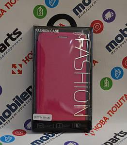 Чехол -Книжка Fashion Case для Xiaomi Redmi Note 5A 16Gb (Розовый)