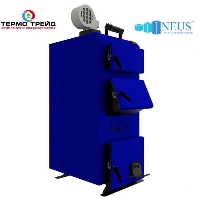 Котлы твердотопливные Неус (Neus) B - с автоматикой