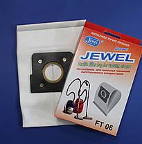 Мешок Jewel FT06 для пылесоса Lg, фото 3