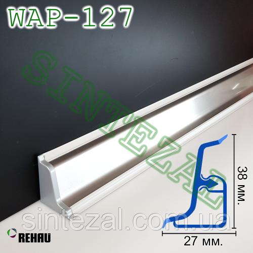 Алюминиевый плинтус для столешницы REHAU WAP-127
