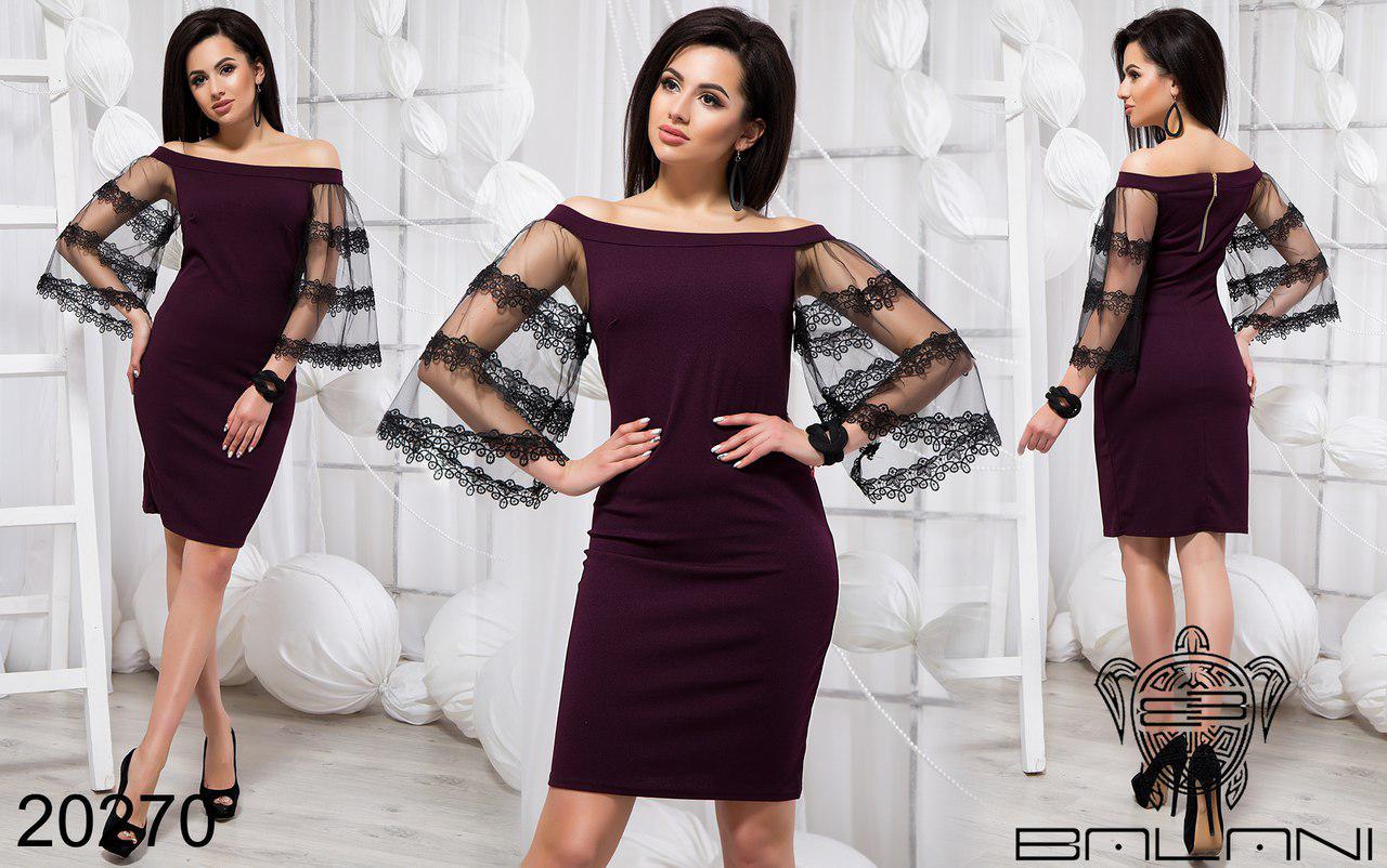 Стильное платье с элегантными рукава ТМ Balani (44,46,48)