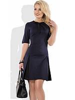 Трикотажное темно-синее офисное платье Д-1078