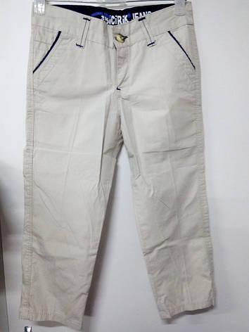 Штани для хлопчика літні Турція 1005  продажа 447a7ce7ab0b8