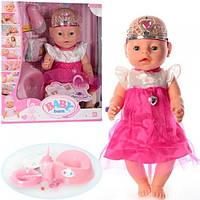 Кукла пупс Baby Born BL018C-S Принцесса