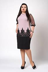 Нарядное женское из дайвинга декорировано кружевом,48-50,50-52,52-54,54-56
