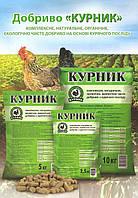 Куриный помет гранулированный 10кг
