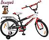 Детский велосипед  Profi18 дюймов  G1855 от 5 лет