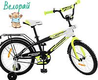 Детский велосипед  Profi18 дюймов  G1854 от 5 лет, фото 1