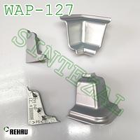 Соединительные элементы плинтуса REHAU WAP-127.