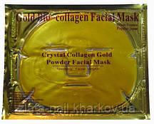 """Золотая коллагеновая маска для лица """"Gold Bio-Collagen Facial Mask"""""""