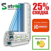 Окна Steko S600 (металлопластиковые окна Стеко)