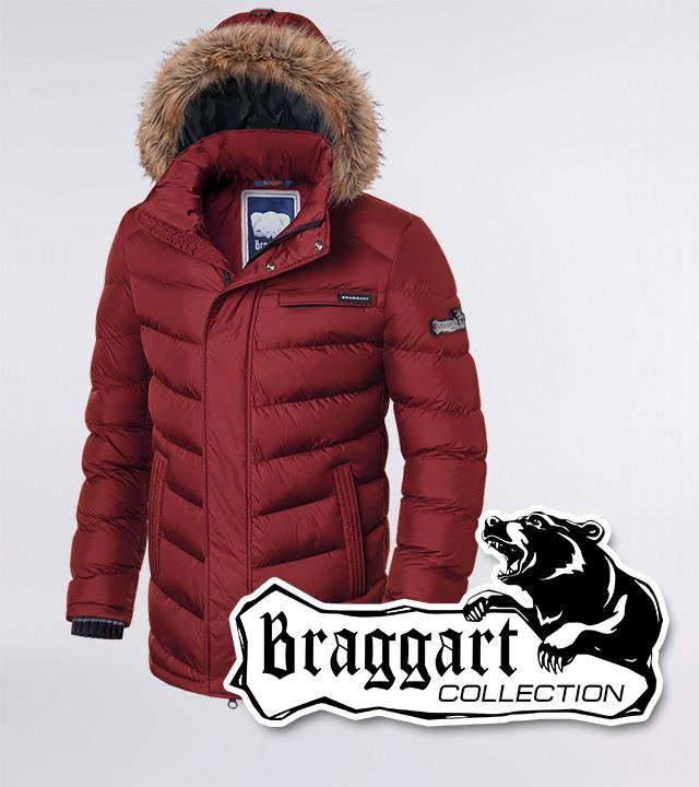 Современная куртка
