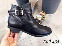 Ботинки женские КОЖА черные