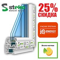 Окна Steko R600 eko (металлопластиковые окна Стеко)