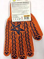 Перчатки Звезда Люкс хлопчатобумажные с точкою оранжевые