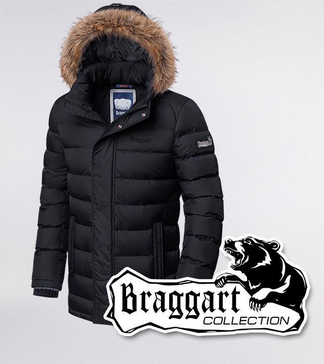 Молодежная куртка теплая