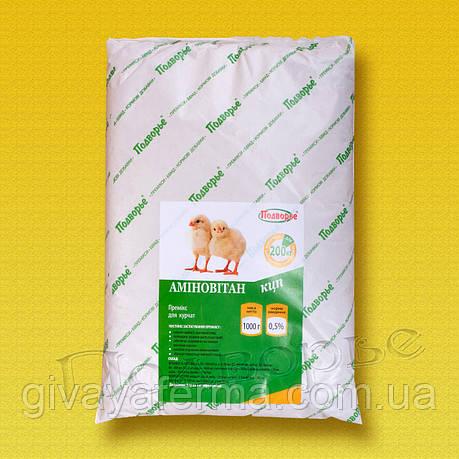 Премикс Аминовитан КЦП цыплята 0,5%, 25 кг, витаминно-минеральная кормовая добавка, фото 2
