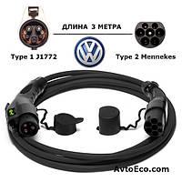 Зарядный кабель Volkswagen e-GOLF Type1 J1772 - Type 2 (32A - 3 метра)