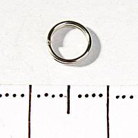 Фурнитура Кольцо заводное пружина 20 гр/уп d-6мм