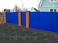 Профнастил 0,95м*2м Т-10 синий(5002),толщ.0,26мм ВМ, фото 1