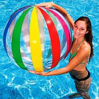 Мяч надувн. 6-ти цвет.(3+ лет) 107см, INTEX,в пак.30*24 см  (24 шт.)