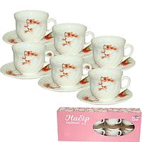 Набор чайный 12 пр.(чашка-190мл, блюдце-14см) Айва оранж