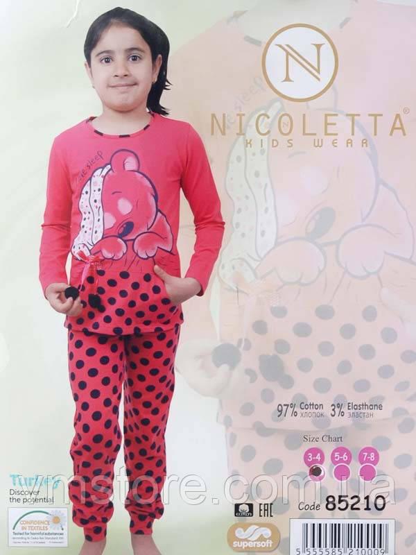 Пижама детская 95210  3 шт. (ростовка)