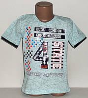 "Детская футболка  на мальчика "" State 4 "" 8,9,10,11,12 лет."