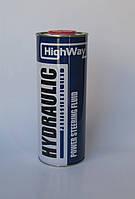 Масло HIGHWAY для гідропідсилювача керма 1л