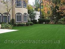 Ландшафтная искусственная трава DOMO 20 мм, фото 3