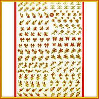 Новое Поступление: Самоклейки для Ногтей Цветы 3D Hologram (Махаон) Литые, №07-12 Красное в Золоте. Код 1619.
