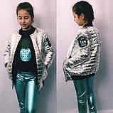 Модные детские куртки ,топ продаж , фото 4