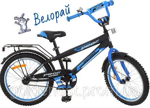 Детский двухколесный велосипед Profi 20Д.G 2053 от 6 лет
