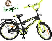 Детский двухколесный велосипед Profi 20Д.G 2051 от 6 лет, фото 1