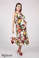 Красивый сарафан для беременных и кормления RIMINI, яркие цветы, фото 1