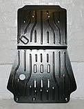 Защита радиатора, картера двигателя и кпп, ркпп, бака Nissan Navara с установкой! Киев, фото 3