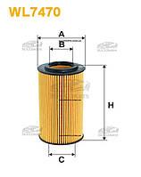 Фильтр масляный Mercedes E (W212) 200CDI, 220CDI, 250CDI
