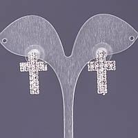 """Серьги стразовые белые Крестики двухрядные L-2см b-15мм цвет металла """"серебро"""""""