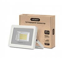Светодиодный прожектор VIDEX 20Вт PREMIUM 5000К