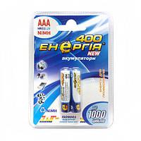 Аккумулятор Энергия AAA 400mAh R03 (1,2V, 2/20)