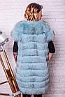 Жилетка  Женская Песцовая Удлиненная 90 см Мята код 003 ОЖ, фото 3