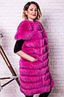 Жилетка  Женская Песцовая Удлиненная 90 см Розовая код 004 ОЖ, фото 2