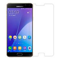 Защитное стекло AVG для Samsung A7 2016 A710