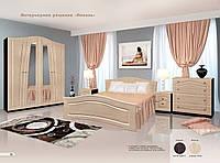 Спальня Николь Модерн