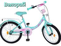 Детский двухколесный велосипед Profi 20 дюймов Y2012 для девочек Profi от 6 до 11 лет, фото 1
