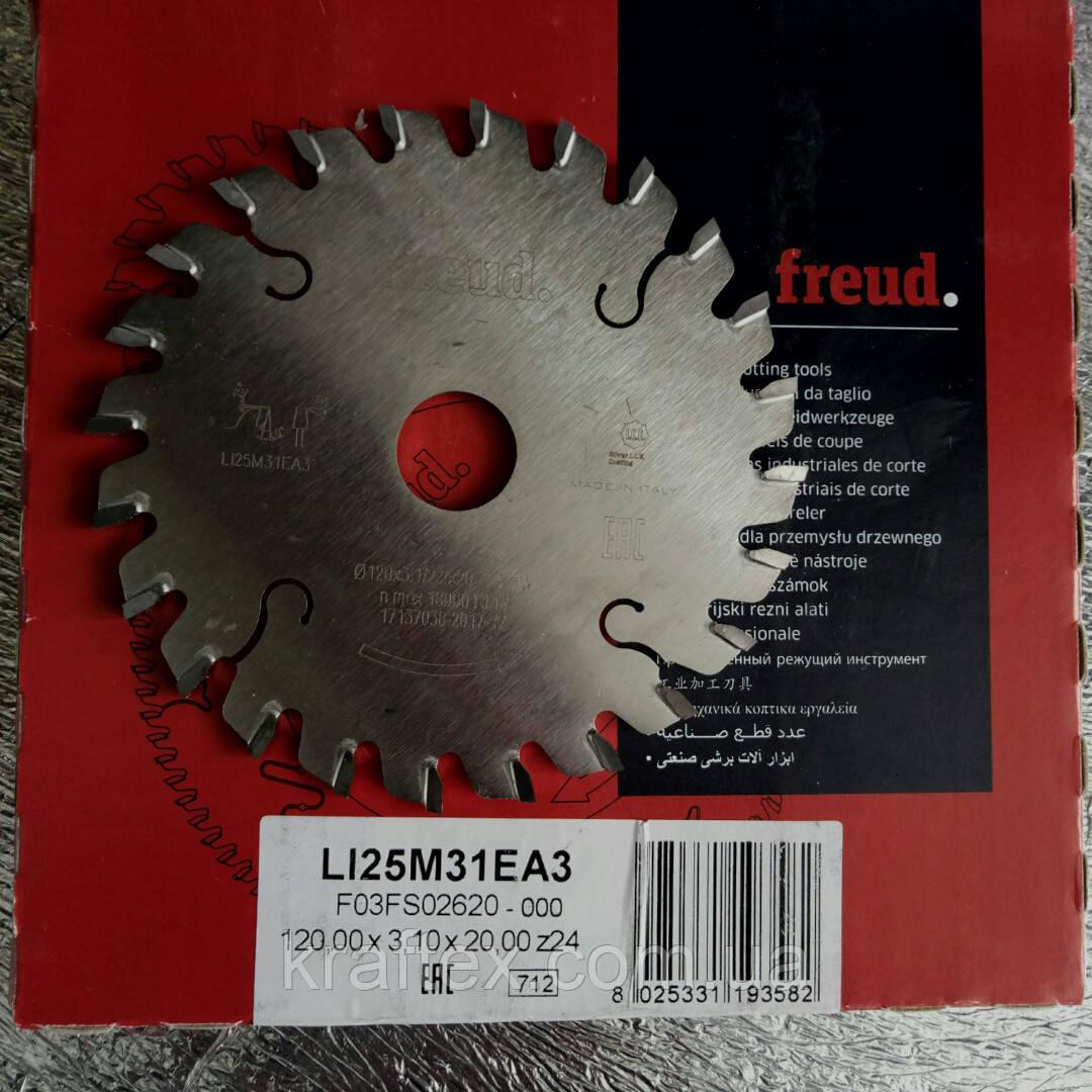 Диск пильный FREUD (Италия) LI25M31EA3 (24 зуба)