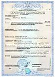 Инфракрасная плёнка HEAT PLUS SPN-308-175 (220 Вт/м.кв, ширина 80 см), фото 2