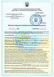 Инфракрасная плёнка HEAT PLUS SPN-308-175 (220 Вт/м.кв, ширина 80 см), фото 3